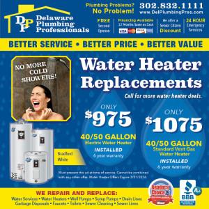 DPP 2016 water heater WEB
